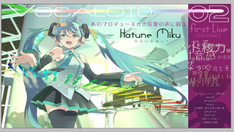 miku29.png